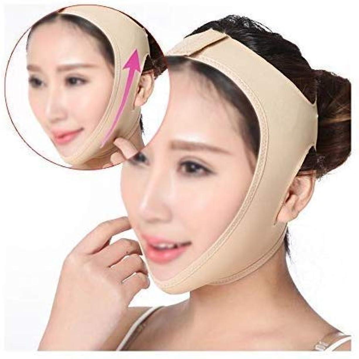 時折代表するエール美容と実用的なファーミングフェイスマスク、フェイスマスク 顔の包帯V顔デバイス睡眠薄いフェイスマスク顔マッサージ機器フェイスリフティングフェイスリフティングツール(サイズ:M)