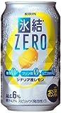 キリン 氷結 ZERO シチリア産レモン (350ml×24本)×3箱