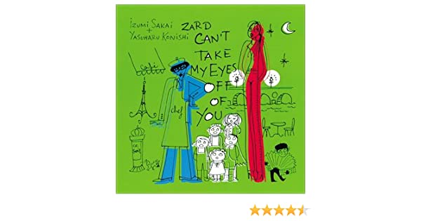 amazon can t take my eyes off of you 12 inch analog zard coba