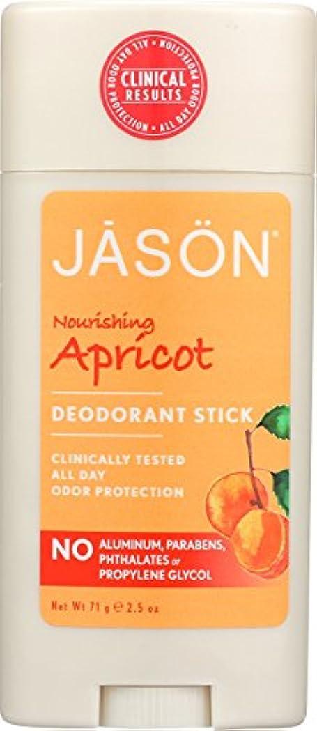 財産クアッガバブルJason Natural Products Apricot & E Baking Soda Stick Deodorant 75 ml (並行輸入品)