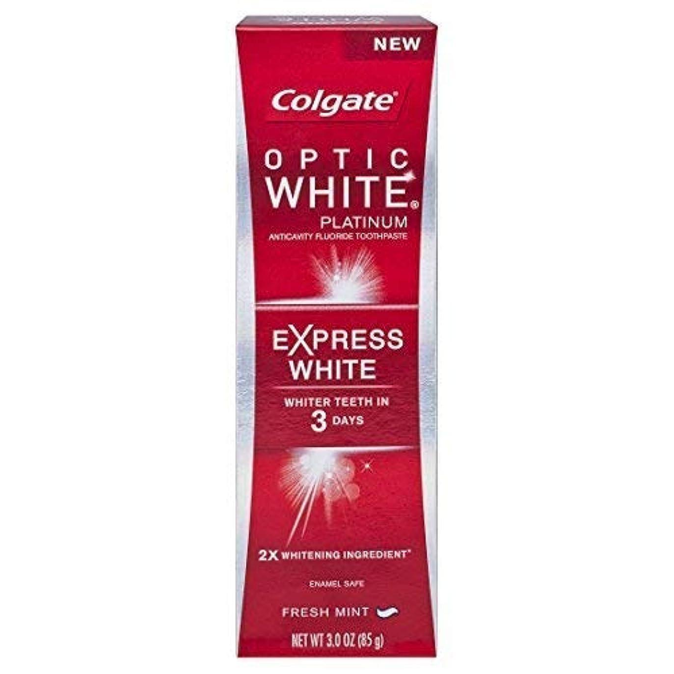 変形する売るフラスコ2 個セット コルゲート 歯みがき粉 オプティック ホワイト 3Days エクスプレス ホワイト