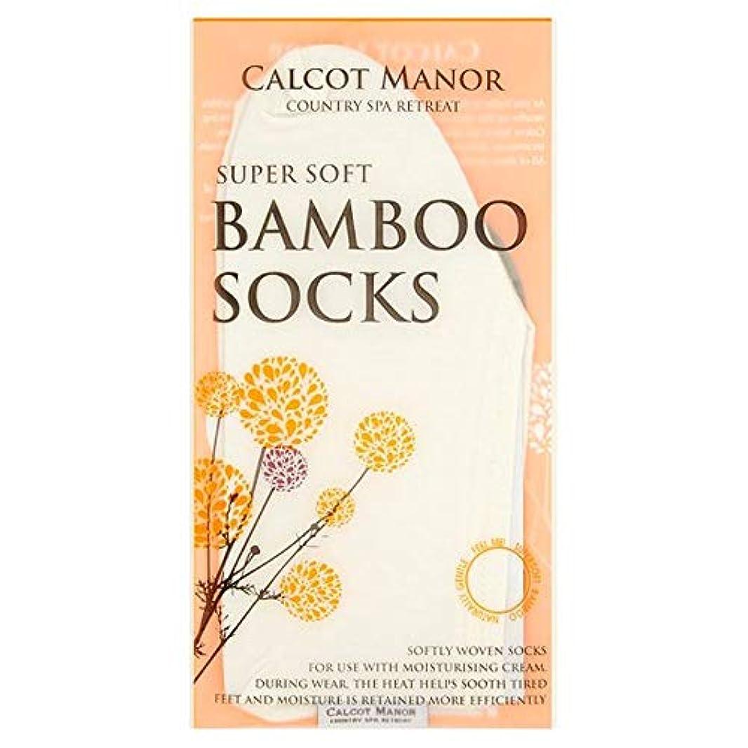 アーティキュレーションねじれ木製[Calcot Manor] カルコットマナー竹保湿靴下 - Calcot Manor Bamboo Moisturising Socks [並行輸入品]