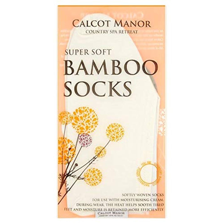 ギャング先のことを考えるガラス[Calcot Manor] カルコットマナー竹保湿靴下 - Calcot Manor Bamboo Moisturising Socks [並行輸入品]