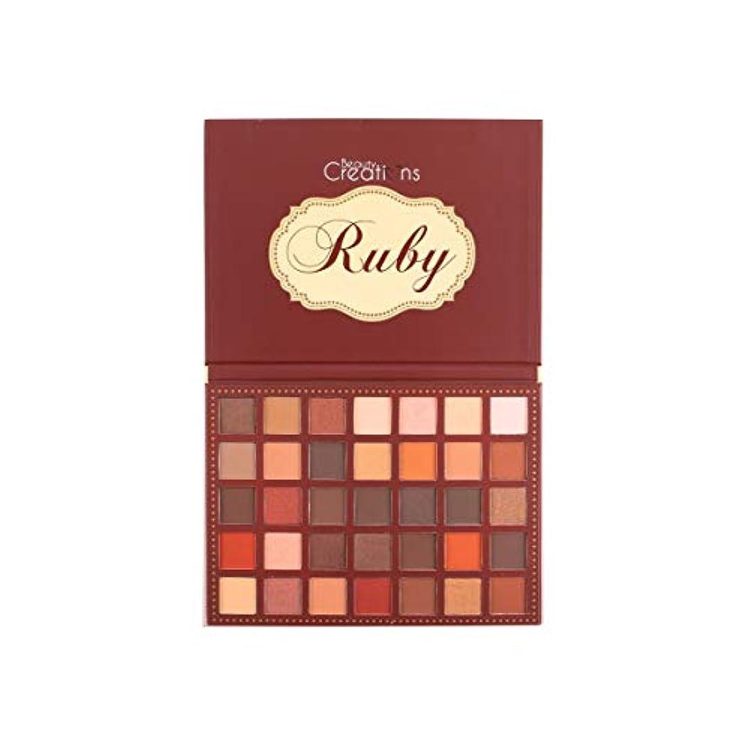 インレイスカーフ優れたBEAUTY CREATIONS 35 Color Eyeshadow Palette - Ruby (並行輸入品)
