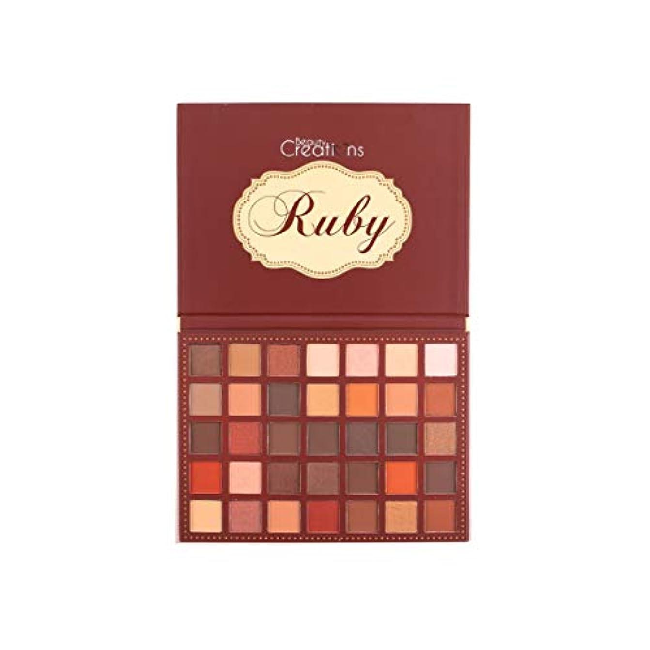 素人リアル女の子BEAUTY CREATIONS 35 Color Eyeshadow Palette - Ruby (並行輸入品)