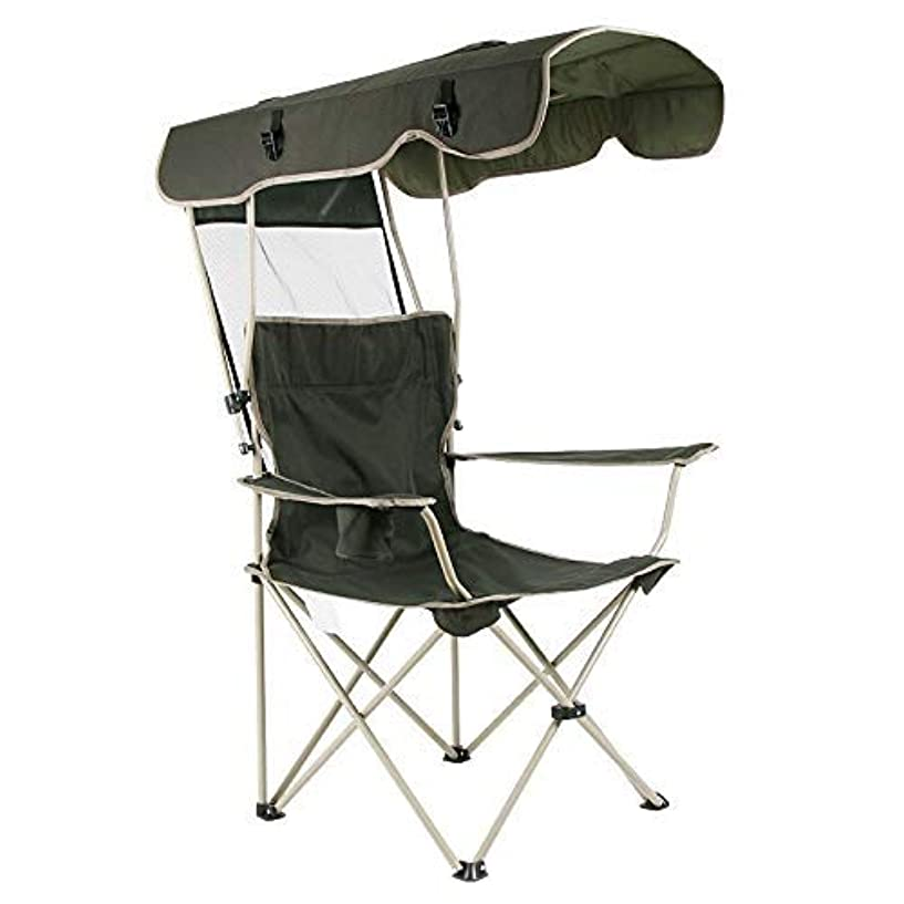 追う消える六アウトドアポータブル折りたたみ椅子キャンプスツール背もたれオーニングレジャー超軽量肥厚ピクニック旅行釣り登山バーベキュー公園アドベンチャービーチ