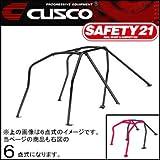 CUSCO SAFETY21ロールバー 6点式・定員ウインドー(Fr.逃げ)【シビック EF3/EF9 サンルーフ無】