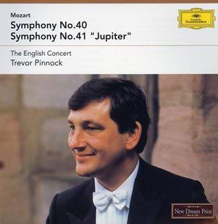 モーツァルト:交響曲第40番&第41番