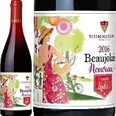 新酒[Mommessin]モメサン、ボジョレー・ヌーボー 2016 セダクション キュヴェ・リディ ノンフィルター ( 赤 ) 750ml/航空便