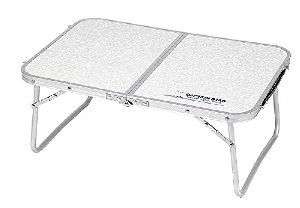 無声で選択する評論家キャプテンスタッグ(CAPTAIN STAG) BBQ用 机 ラフォーレ アルミ 薄型 FD テーブル 60×40cmUC-514