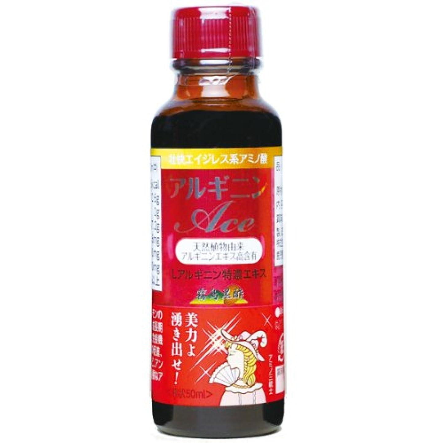 肌休みとげのある霧島黒酢 アルギニンAce 50ml