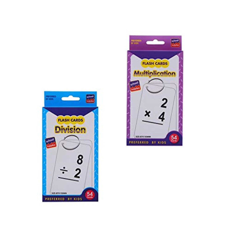 SM SunniMix フラッシュカード カードゲーム 算数カード 数学 認知教育 乗算 除算 リング付き 消去可能108枚