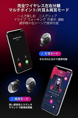 『【最先端Bluetooth5.0&IPX7防水】 Bluetooth イヤホン Hi-Fi高音質 自動ペアリング 90時間連続駆動 3Dステレオサウンド AAC8.0対応 タッチ型 完全ワイヤレス イヤホン ブルートゥース イヤホン 軽量 Siri対応 左右分離型 片耳 両耳とも対応 マイク内蔵 技適認証済 日本語音声提示 iPhone/iPad/Android対応 (ブラック)』の2枚目の画像