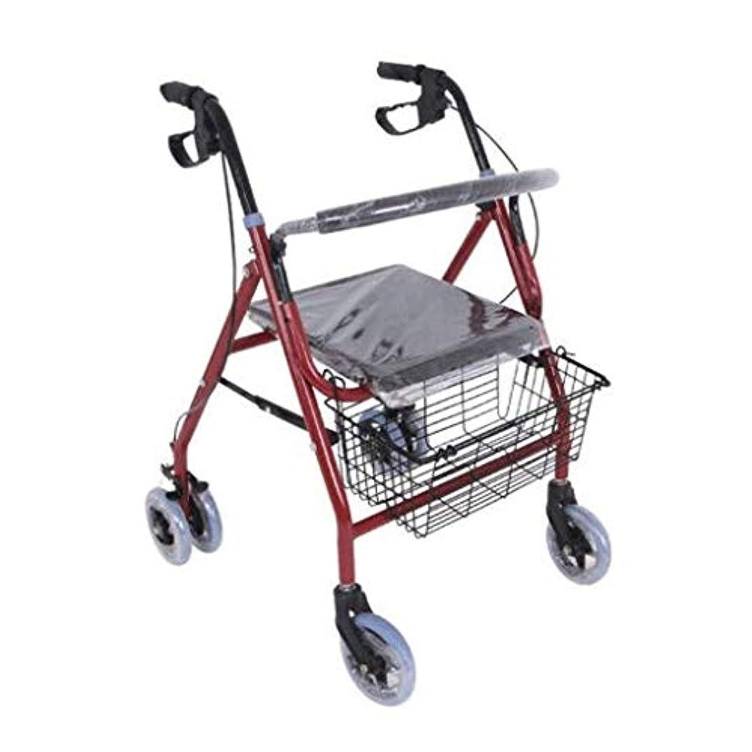 パケット出力首相高齢者手押しショッピングカート、アルミウォーカー、滑り止めウォーカー4本足杖屋外バスルーム使用不可