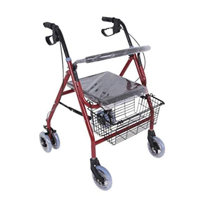 薬剤師かわすラベンダー高齢者手押しショッピングカート、アルミウォーカー、滑り止めウォーカー4本足杖屋外バスルーム使用不可