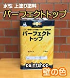 日本ペイント パーフェクトトップ 常備色(壁の色) 15kg 水性塗料 つや:つや有り ND050