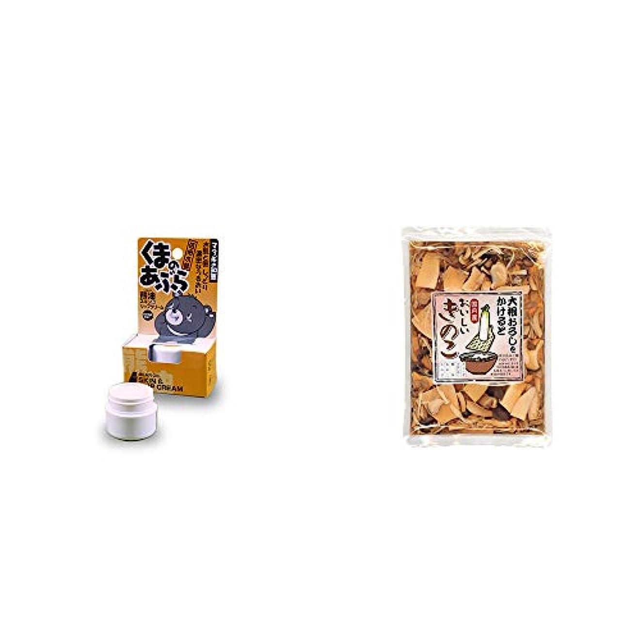 甘い広告早い[2点セット] 信州木曽 くまのあぶら 熊油スキン&リップクリーム(9g)?大根おろしをかけると おいしいきのこ(180g)