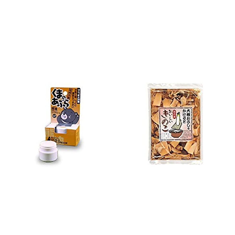 サラダ気性ドラマ[2点セット] 信州木曽 くまのあぶら 熊油スキン&リップクリーム(9g)?大根おろしをかけると おいしいきのこ(180g)