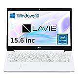 NEC ノートパソコン LAVIE Direct NS (Celeron搭載/15.6インチ/4GBメモリ/500GB HDD/カームホワイト)(Officeなし・1年保証)(Windows 10 Home) WEB限定モデル 国内生産
