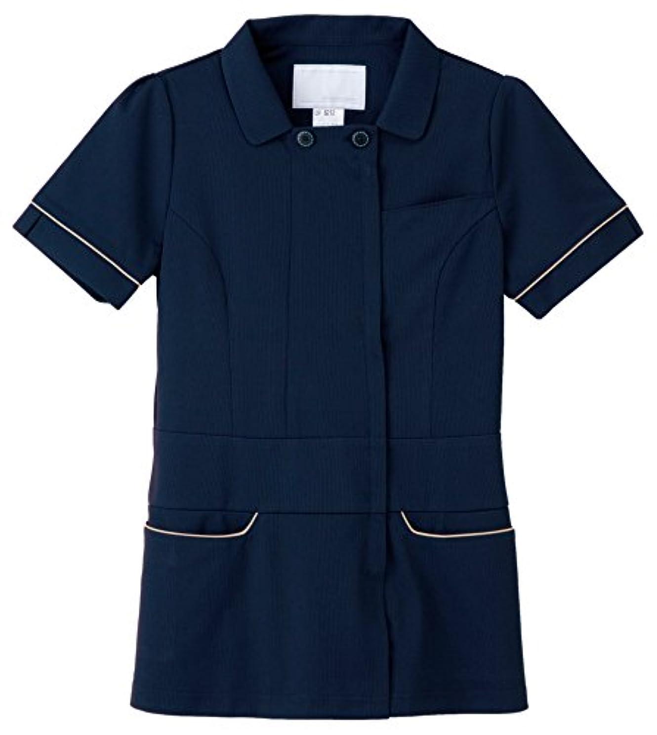 対処脱臼する開示するナガイレーベン NAGAILEBEN 女子上衣 LH-6212(L) ネイビー