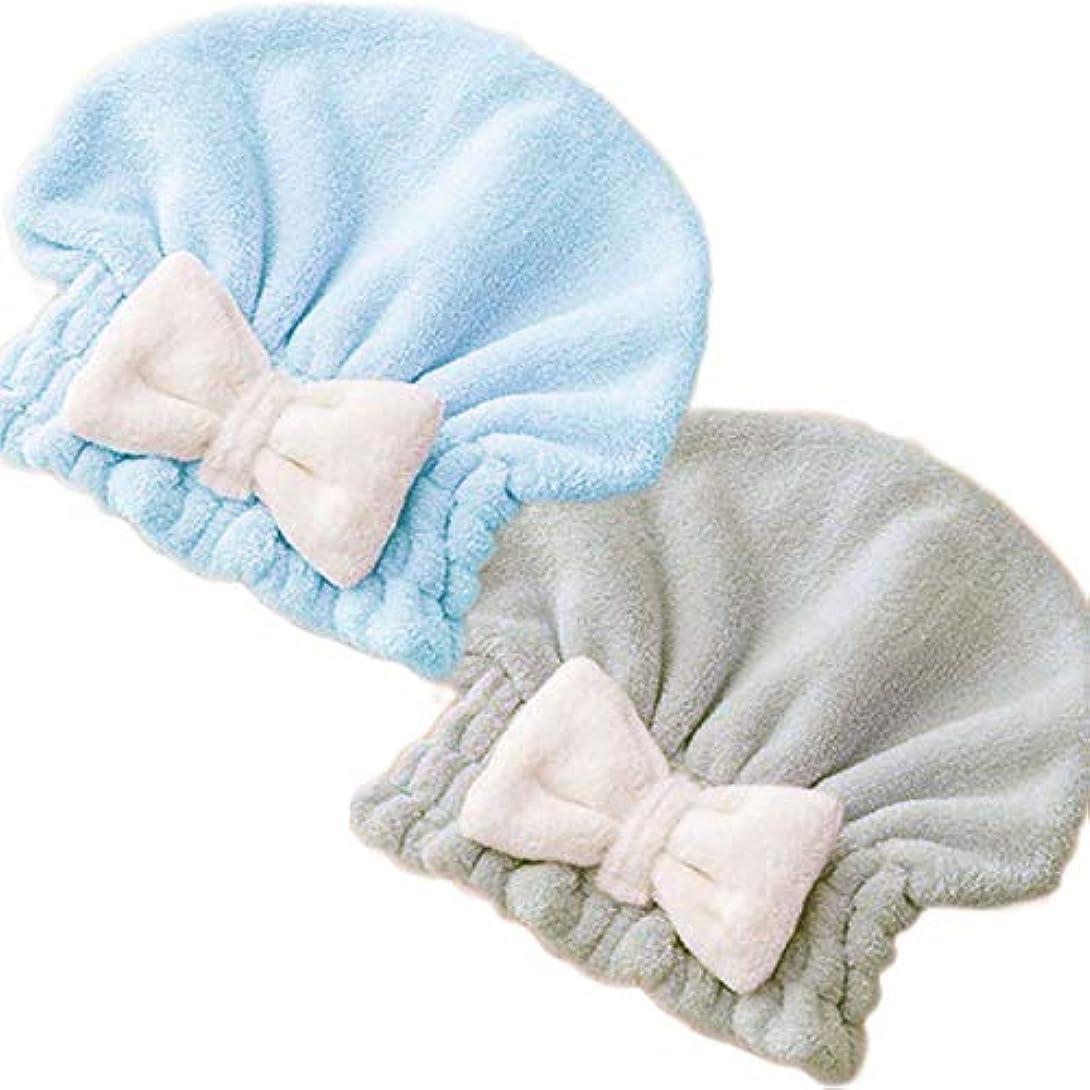 耐えられる励起慢性的KON(コン) ヘアドライタオル 2枚セット 子供用 リボン 吸水 髪の毛 タオルキャップ タオル 髪 乾かす ヘアキャップ ドライキャップ タオルぼうし 強い吸水性 お風呂上がり バス用品 プール ブルー+グリーン