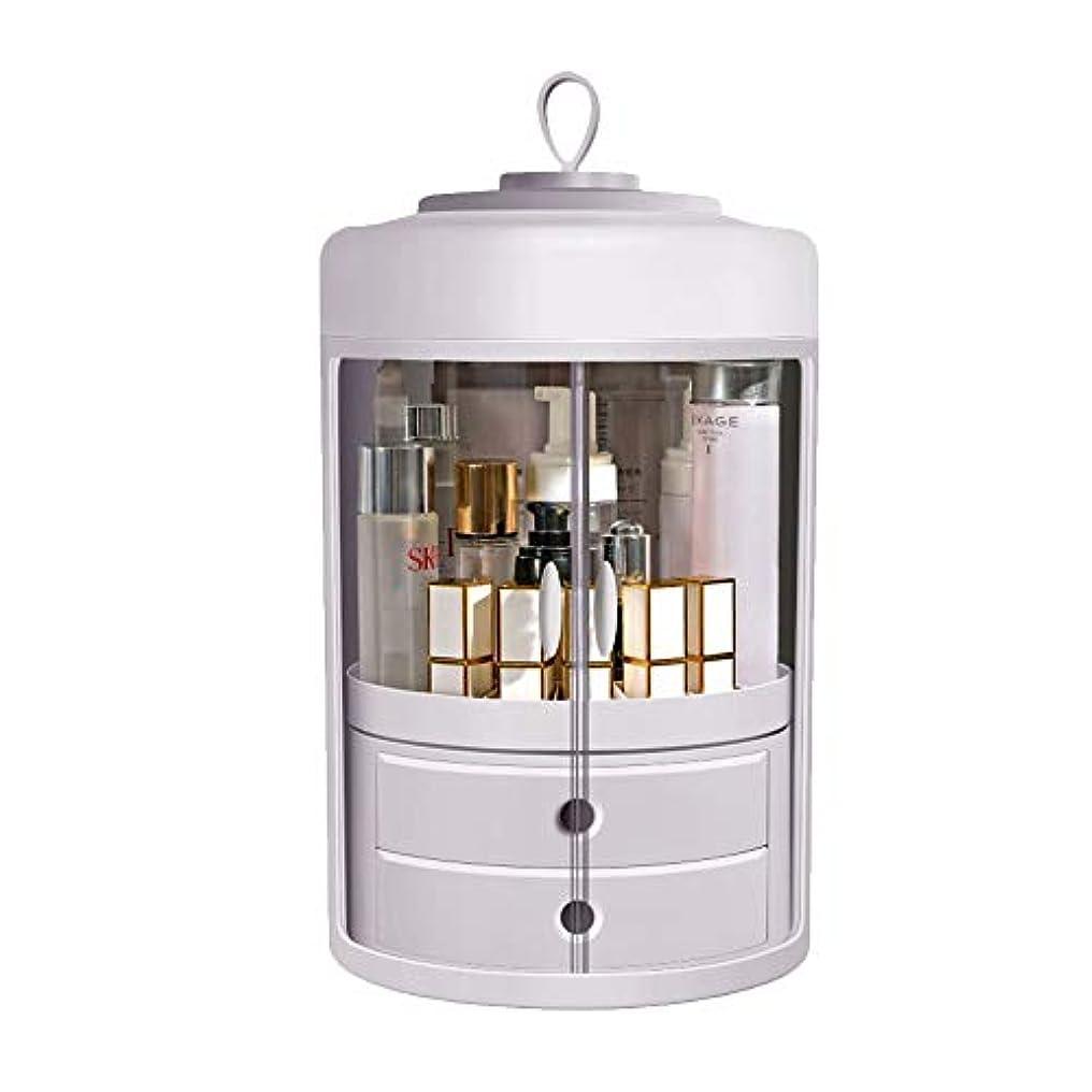 翻訳するアプト年金化粧品収納 コスメ収納ボックス メイクケース 360度回転 防塵 防水 取っ手付き 旅行用 化粧ケース付き 二つ引き出し 透明