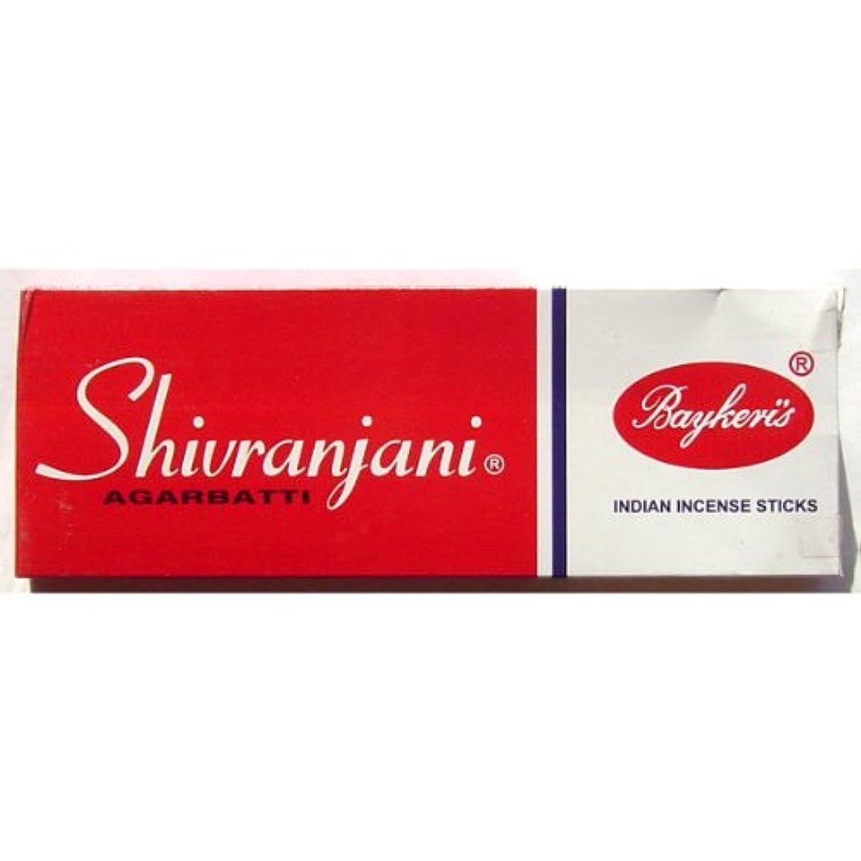 恐れ講師飢えたShivranjani Incense – Traditionalパッケージ – 200グラムbox-の4ボックスのセット