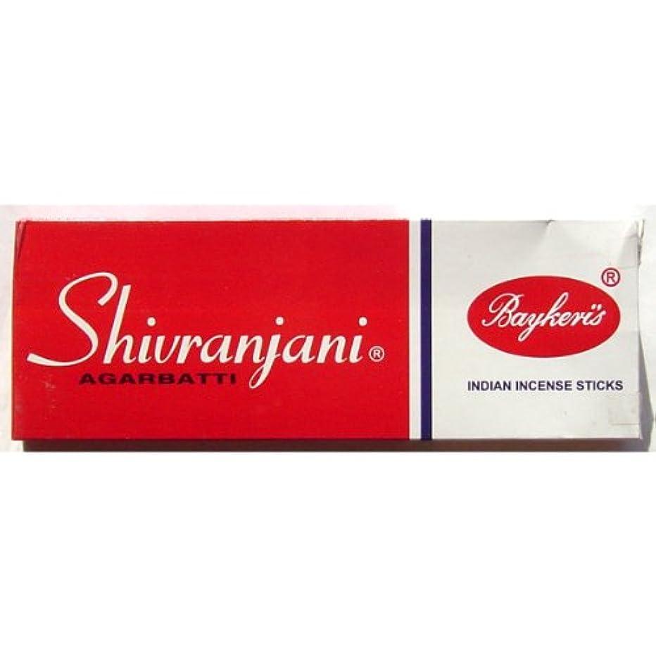 枢機卿カートン清めるShivranjani Incense – Traditionalパッケージ – 200グラムbox-の4ボックスのセット