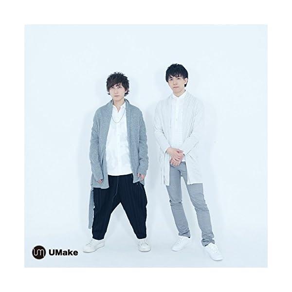 Make up a dream/Umakeの商品画像