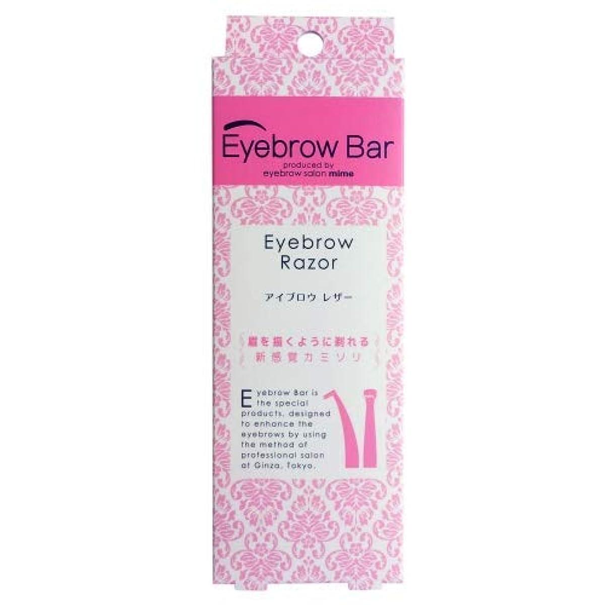 代わって漂流弱まるEBB-03 Eyebrow Bar アイブロウ レザー 1本 × 4個セット