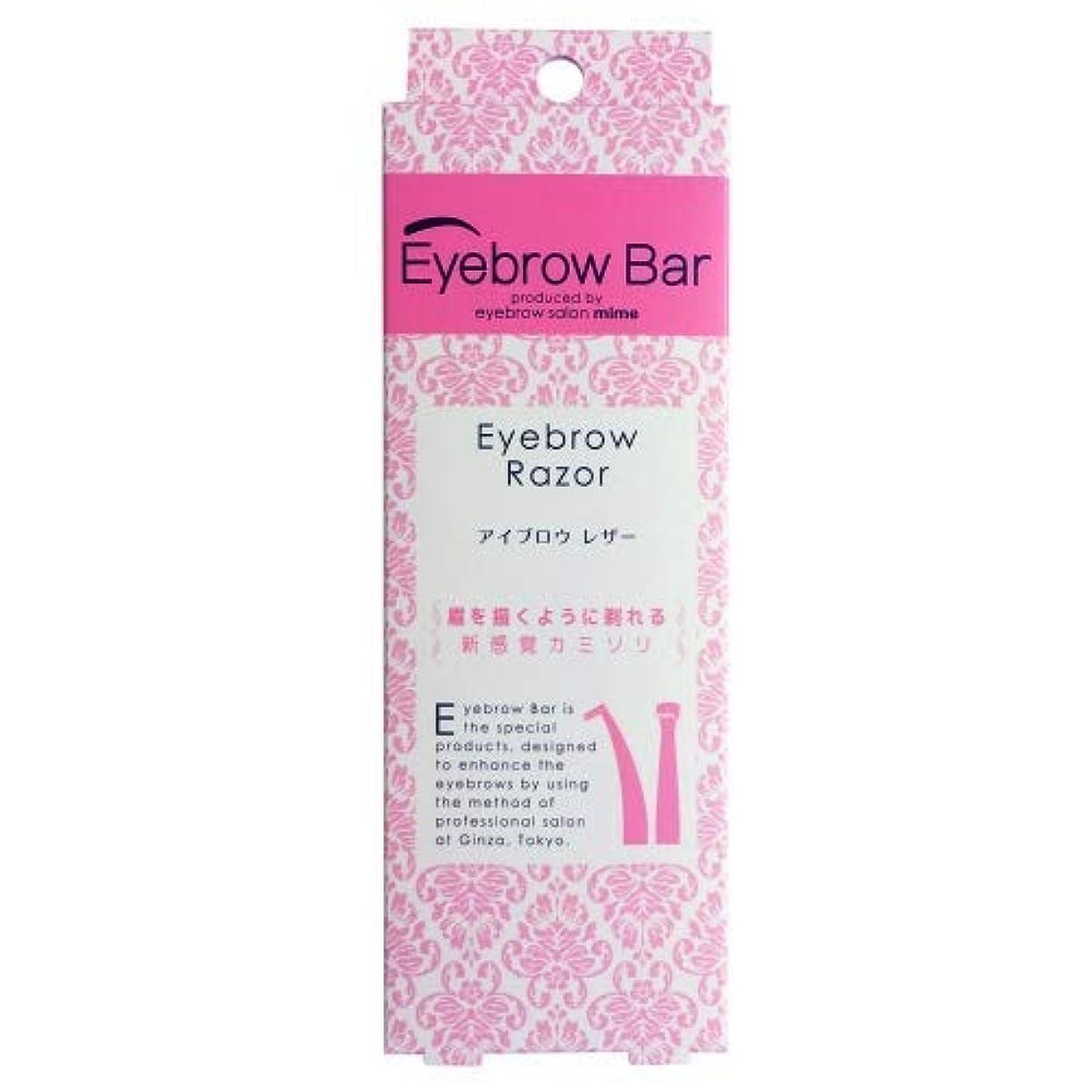 キャンプフォアマン限界EBB-03 Eyebrow Bar アイブロウ レザー 1本 × 4個セット