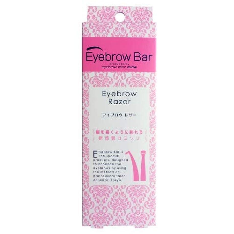 配管工聖なる愛撫EBB-03 Eyebrow Bar アイブロウ レザー 1本 × 4個セット
