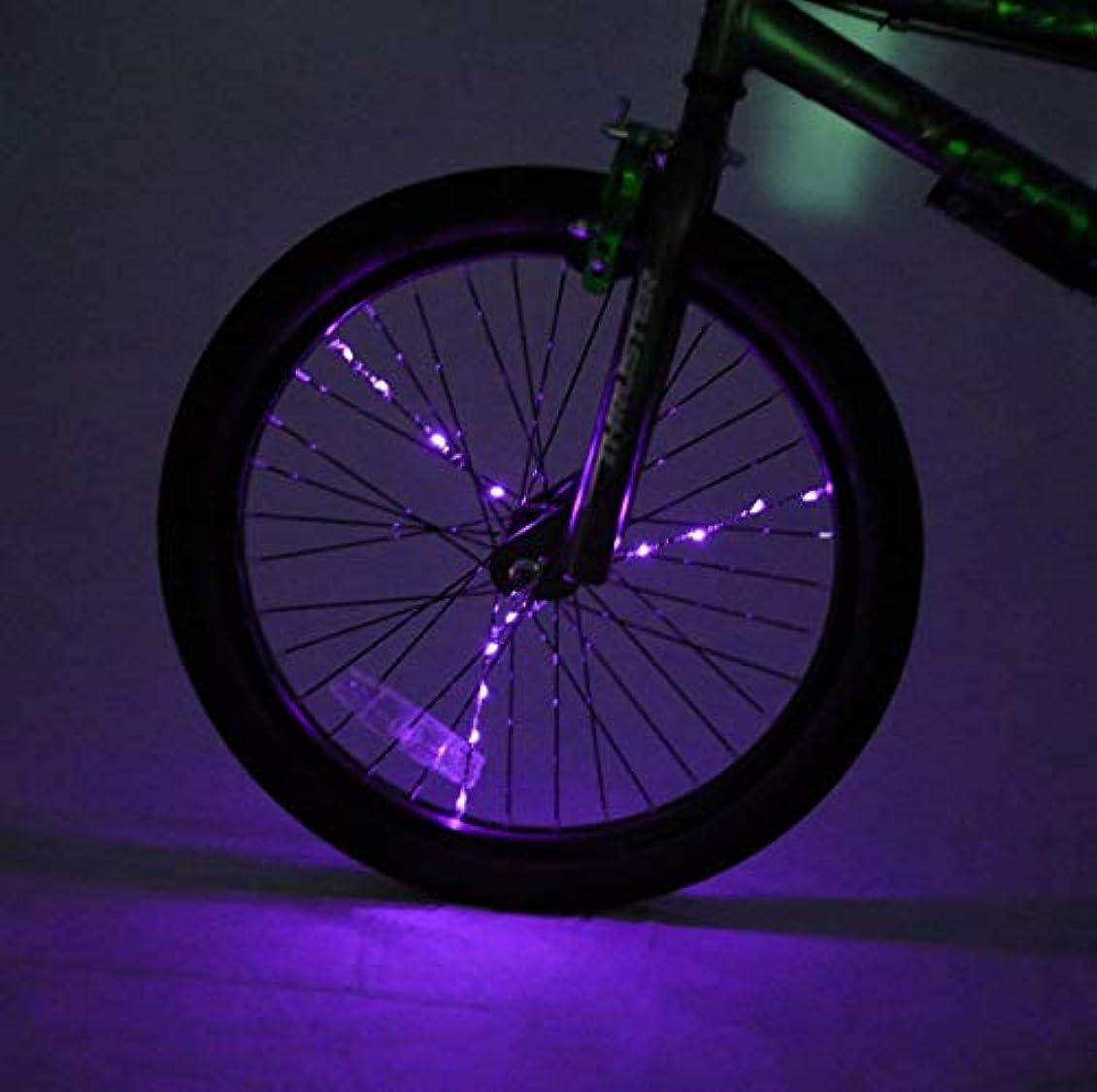 コミュニケーション役割細部Brightz SpokeBrightz LED 自転車 スポーク アクセサリー ライト (1輪用)