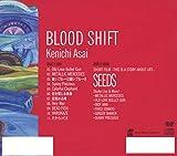 BLOOD SHIFT (初回生産限定盤) (DVD付) (特典なし) 画像