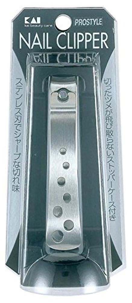 通信するスクラブ怖い貝印 メタルテコツメキリ パンチング B KQ1338