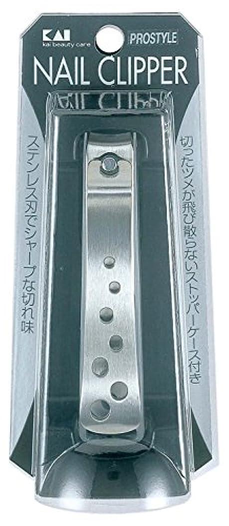 発明経度アナログ貝印 メタルテコツメキリ パンチング B KQ1338