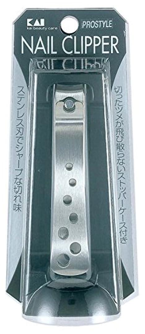 ファッション風が強いペストリー貝印 メタルテコツメキリ パンチング B KQ1338