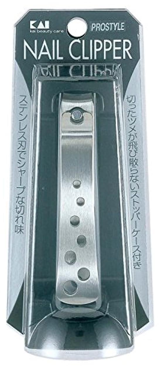 ガラス不安定な人気の貝印 メタルテコツメキリ パンチング B KQ1338