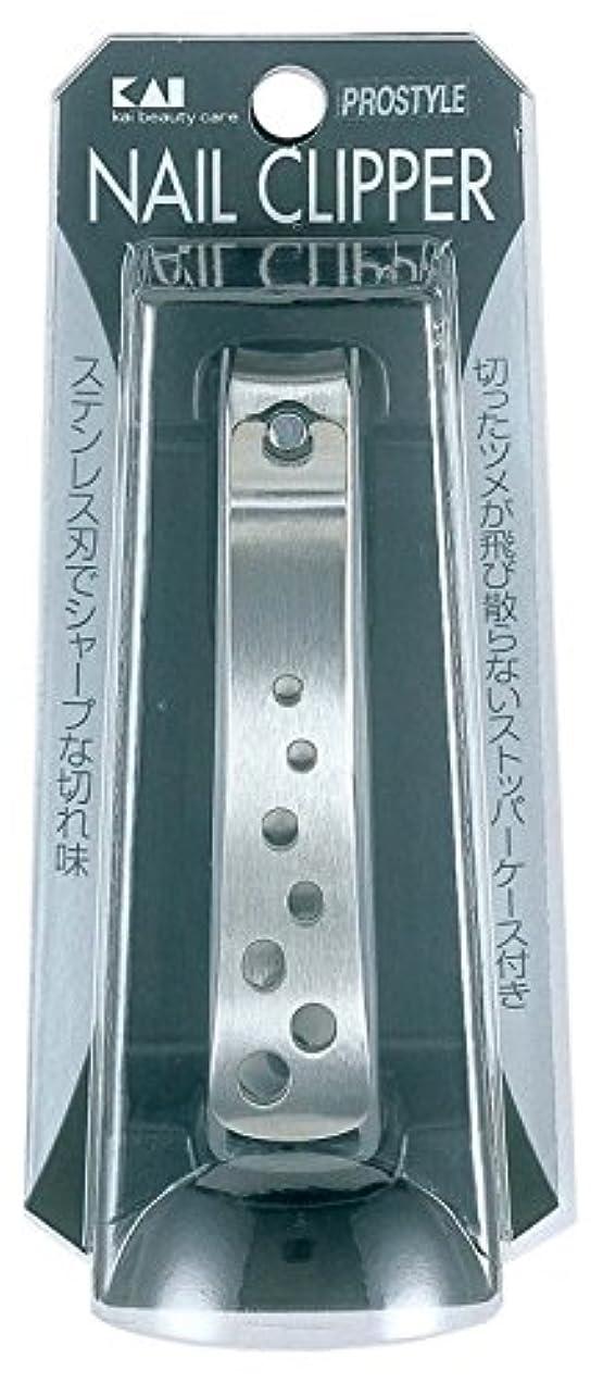 魅惑する怒っている圧縮された貝印 メタルテコツメキリ パンチング B KQ1338