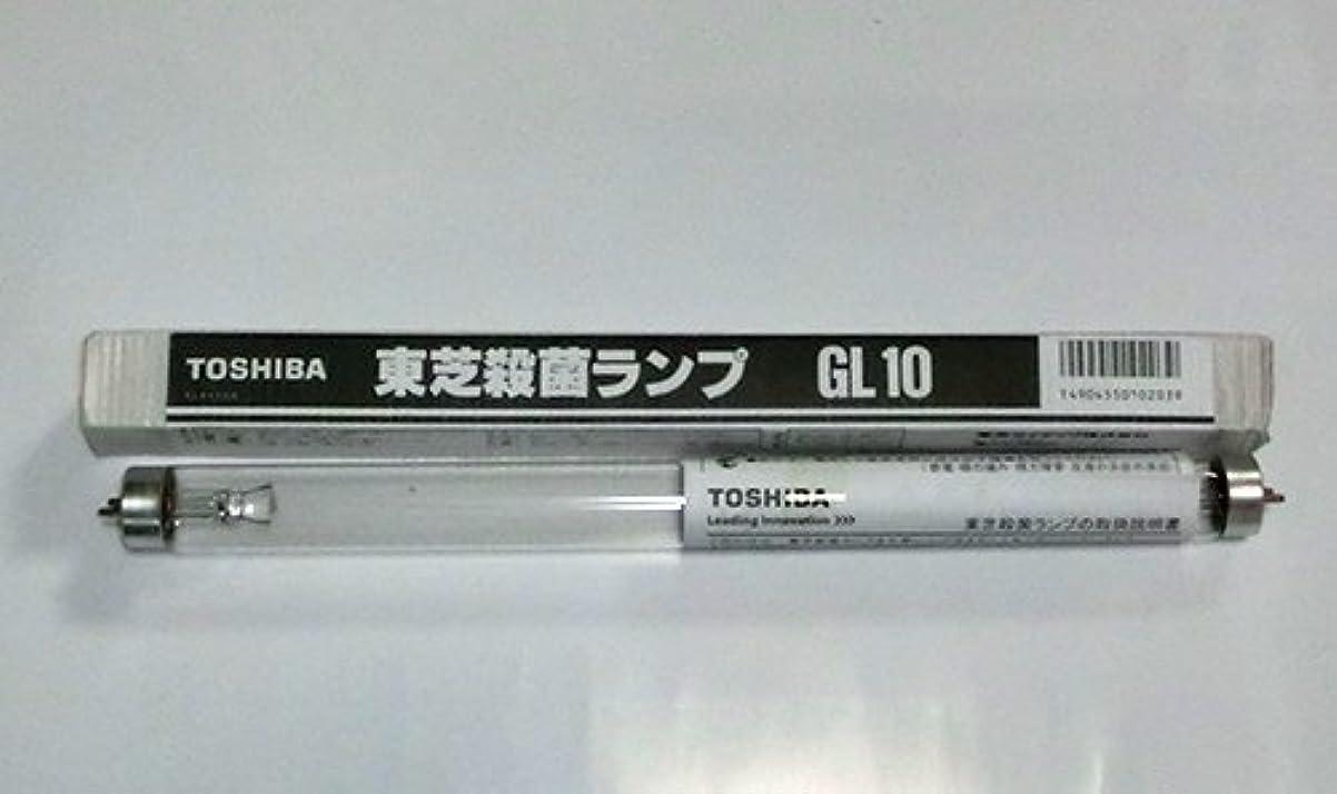 収容するカバレッジ美容師東芝殺菌灯交換球 10w (GL-10) 5本