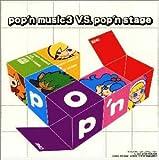pop'n music 3 V.S. pop'n stage 画像