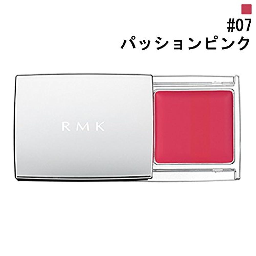シーボード居心地の良い販売員【RMK (ルミコ)】RMK マルチペイントカラーズ #07 パッションピンク 1.5g