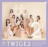 #TWICE2