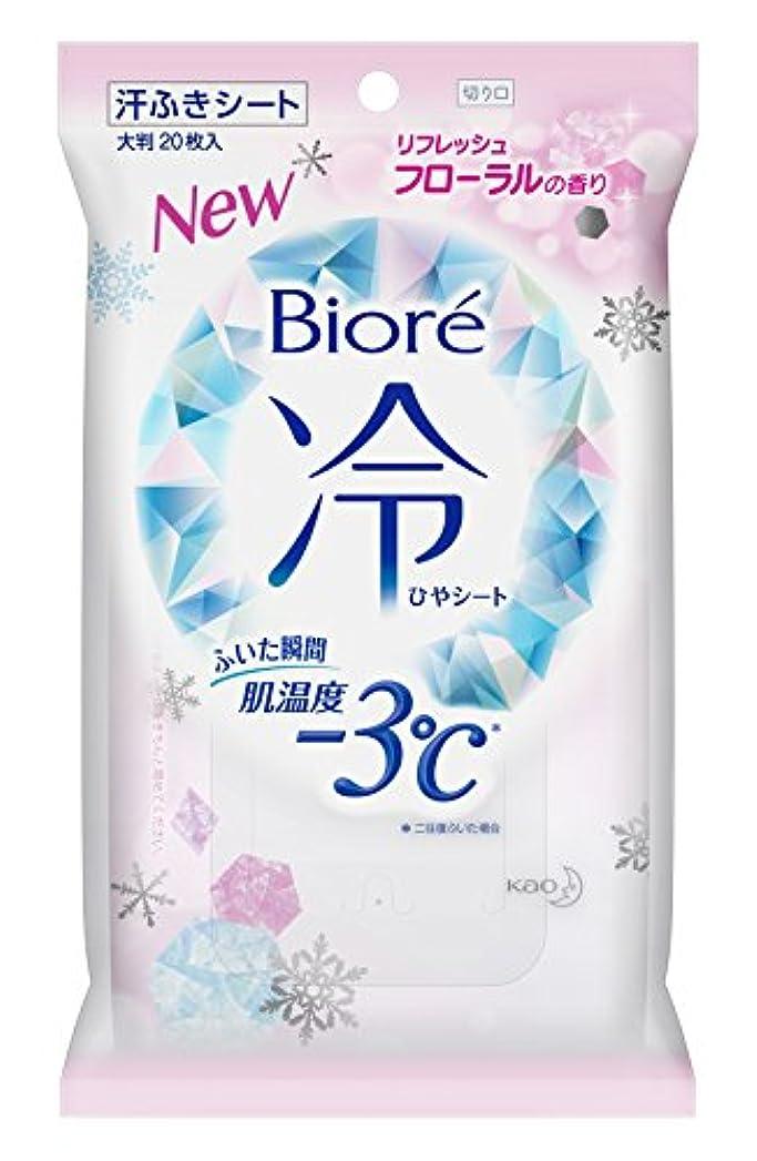 願う下るタンパク質ビオレ 冷シート フローラルの香り 大判20枚入り (クールタイプ制汗シート)