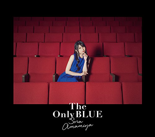 The Only BLUE(初回生産限定盤)(Blu-ray Disc付)