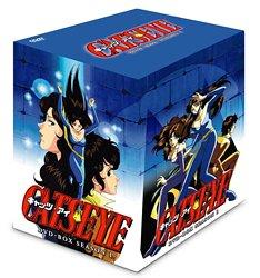 CAT'S EYE DVD-BOX Season 1