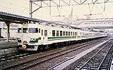 TOMIX Nゲージ 455系 東北色快速ばんだい 基本セット3両A 92363 鉄道模型 電車