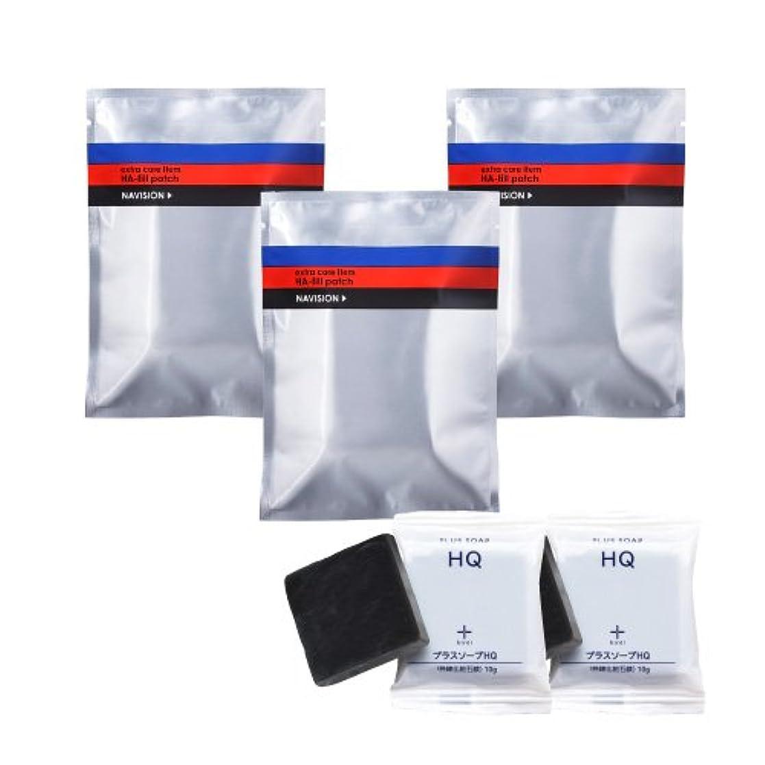 解体する薬を飲むに同意するナビジョン NAVISION HAフィルパッチ(2枚×3包入) (3個+ミニソープ2個セット)