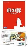 【メーカー特典あり】紅の豚(ジブリがいっぱいCOLLECTIONオリジナル卓上カレンダー付) [Blu-ray]
