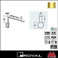 e-kanamono ロイヤル ロッドフックアップタイプ9φ 9RU 300 APゴールド